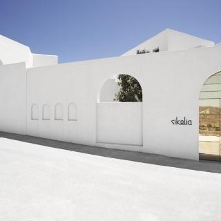 Struttura Sikelia Luxury Hotel